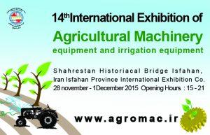 هیدرو صنعت شریف در نمایشگاه کشاورزی اصفهان