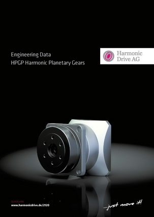 Planetary gears HPGP