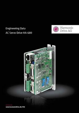 Servo controller HA-680